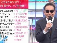 乃木坂しか興味がないタモリさん「欅坂46はどうですか?...あ、櫻坂だった。ごめん、ごめん」