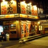 『桜小町食堂@名古屋市南区桜台』の画像
