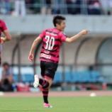 『ファジアーノ岡山 好調の横浜FCにホームで勝利!FW豊川、DF久木田がゴール決める!』の画像