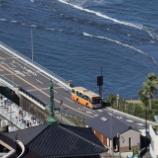 『江の島ダイジェスト・江ノ電を使ってラクに江の島へ渡る方法を探る』の画像