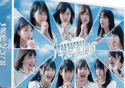 【乃木坂46】NOGIBINGO!8、[DVD][Blu-ray] 本日3/16発売!!気になる特典はコチラ→