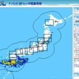 『(番外編)ゲリラ豪雨状況は国土交通省のこのサイトをチェック』の画像