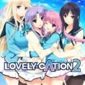 美少女ゲーム LOVELY×CATION2