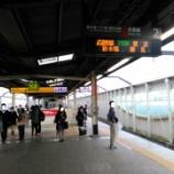 『京葉線(その4) 舞浜駅朝ラッシュ時での乗降観察』の画像