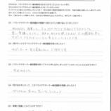 『ペライチ養成講座_お客様の声-1_2019年9月3日(火)開催』の画像