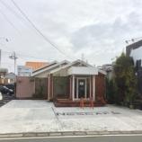 『【閉店】NESCAFEカフェ・ガーデン浜松三和店が9月末に閉店していた件...2016年3月にオープンしたばかり - 南区三和町』の画像