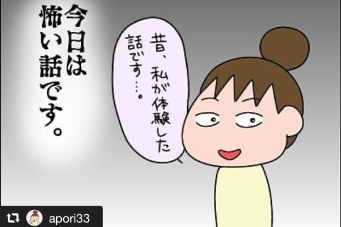 【仕事・介護・家事に大忙し!】あぽりさんの体験談
