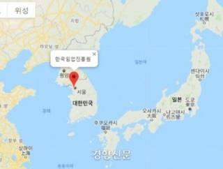 【韓国の反応】韓国の公共機関 東海を「日本海」と表記してしまい炎上