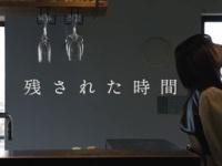 【乃木坂46】悲報...。北野日奈子さん.....