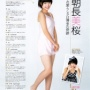 HKT朝長美桜 おばあちゃんの勧めでHKT48へ