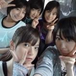 『【乃木坂46】これメンバーの許可取れたのか!!??高山一実、とんでもない秘蔵写真を突如公開へ!!!!!!』の画像