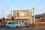 交野市唯一のカードゲーム専門ショップ『グリーヴァ』っていうお店が岩船小学校前にある!
