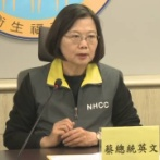 【泣ける】台湾・蔡総統が日本国民に励ましのメッセージ「地震も、台風も、台日の協力で乗り越えてきた。勝ってまた会いましょう」