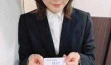 最新の生駒里奈ちゃん、めっちゃ可愛…!?