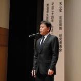 『第9回志田病院研究発表会』の画像