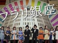 モーニング娘。'18『フラリ銀座』MV監督の多田卓也は、DA PUMP『U.S.A.』のMV監督だった