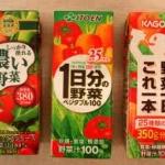 健康のために一日三本野菜ジュース飲んだ結果wwwwwwwww