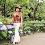 『【留美子讃歌 10】私のパンツルックってどうですか? 戸越公園を散歩』の画像