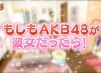 AKBINGO「妄想キッチン」での篠崎彩奈と西野未姫がどちらも素晴らしかったw