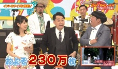 【乃木坂46】生田絵梨花「桜坂が真のライバル」
