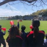 『高知大学体育会サッカー部 (二宮瑞穂)』の画像