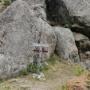 平尾台 - 天狗岩