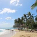 6月5日 日本の皆んなへ エアハワイ Da Beach