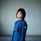 『志田愛佳、欅坂46からの卒業を正式に発表!!!!』の画像