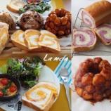 『上級 モンキーブレッド、うずまき食パン 天然酵母 初回メニュー、チーズカンパーニュ』の画像