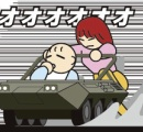 「電車内でのベビーカー、畳まず使用OK」 国交省などが指針出したが、今も苦情は無くならず