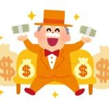 『【驚愕】50代男性、年収1,000万円以上が22%ってマジ!?』の画像