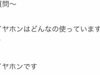 【乃木坂46】金川紗耶のおバカエピソードが集まるスレ