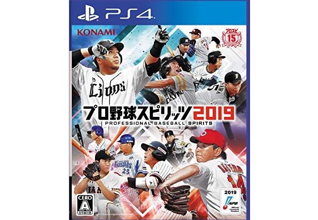 『プロ野球スピリッツ2019』 21.9万本の売上