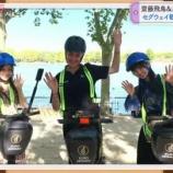 『【乃木坂46】おっちょこちょいなみなみちゃんに終始笑いっぱなしのあしゅwwwwww【動画あり】』の画像