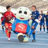 『大分トリニータ 元U-16日本代表 2000年生まれのMF高畑奎汰のトップチームへ昇格内定を発表!!』の画像