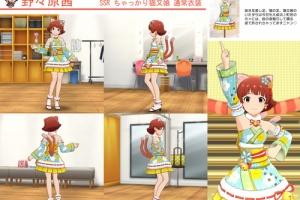 【ミリシタ】「ちゃっかり猫又娘 野々原 茜」通常・アナザー 衣装紹介
