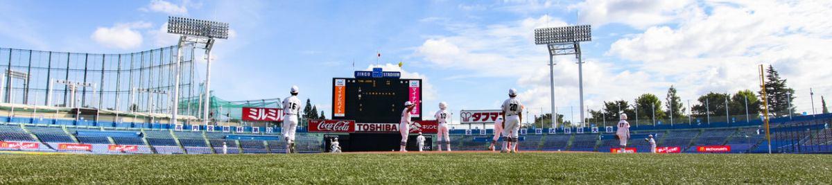 あきた未来野球人プロジェクト イメージ画像