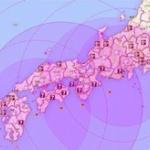 「17日に南海トラフ地震」デマに高知県内の小中学生も動揺 営業を自粛したホテルも