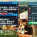 リアルは無職!ゲームではハンターなポカの狩猟日記【第2回】