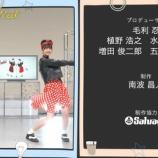 『【乃木坂46】ノリノリすぎだろwww 賀喜遥香と金川紗耶ユニット、完全に確立してしまうwwwwww』の画像