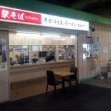 『高崎自然歩道~山名駅から上野三碑~観音山ファミリーパーク~高崎観音~高崎駅のトレランを楽しんできました』の画像
