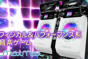 【ゲーム】音ゲーに使う費用一ヶ月40000円wwwwwwwwww