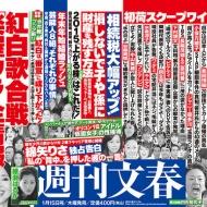 【AKB48】NHK紅白歌合戦カメラ放送事故でAKB側が激怒!?NHK番組出演権をゲットwwwww アイドルファンマスター