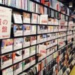 音楽ってitunesやCDで買うよりレンタルした方が安くね?