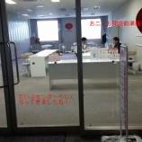 『関市ビジネスサポートセンター「Seki-Biz (セキビズ)」はどんな悩みをサポートしてくれるところなの? 』の画像