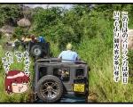 【その3・スリランカ人は視力がめちゃくちゃいいのか?】ジープサファリで野生の象見てきた in スリランカ