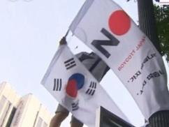 国際基督教大学「日韓関係の悪化、日本人は何が原因か理解できない。日本人は正しい歴史を学ぶべき」