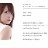 『【乃木坂46】名古屋時代のまいまいも変わらず美しい件』の画像