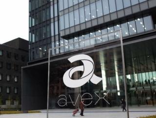 エイベックス会長「このままの状態だとエンタメ業界は上流から下流まで全て終わる」