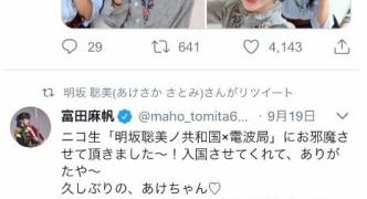 【悲報】人気声優さん、友人の修正済画像をリツイートした直後に無修正同画像をアップしてしまう痛恨のミス
